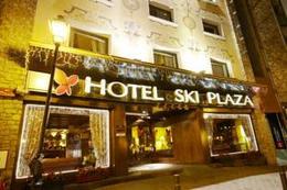 Hotel Ski Plaza ***** Canillo, przelot z Pozniania, karnet narciarski w cenie POZ