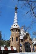 ZIELONA SZKOŁA HISZPANIA- Costa Brava + zwiedzanie Paryża. Propozycja dla grup szkolnych Costa Brava Hiszpania